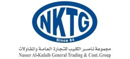 Nasser Al-Kulaib Group .